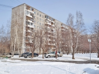 Yekaterinburg, Gromov st, house 142. Apartment house