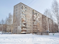 Yekaterinburg, Gromov st, house 144. Apartment house