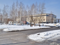 Yekaterinburg, exhibition center ИНЭКСПО, Gromov st, house 145