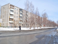 Yekaterinburg, Gromov st, house 146. Apartment house