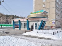 neighbour house: st. Gromov, house 148/1. store