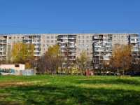neighbour house: st. Gromov, house 134/1. Apartment house