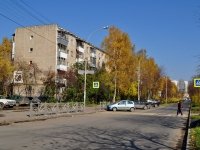 neighbour house: st. Gromov, house 136. Apartment house