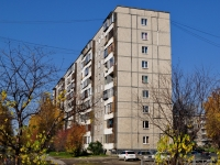 neighbour house: st. Gromov, house 138/1. Apartment house