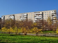 neighbour house: st. Gromov, house 142. Apartment house
