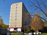 neighbour house: st. Gromov, house 144. Apartment house