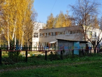 Yekaterinburg, nursery school №195, Gromov st, house 144А