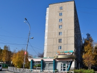 Yekaterinburg, Gromov st, house 148. Apartment house