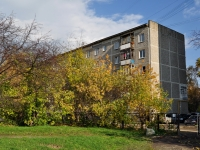 neighbour house: st. Gromov, house 134/2. Apartment house