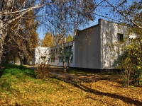 Yekaterinburg, Gromov st, house 142А. polyclinic