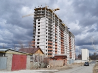 Yekaterinburg, Gromov st, house 28. building under construction