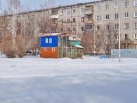 Екатеринбург, улица Громова, хозяйственный корпус