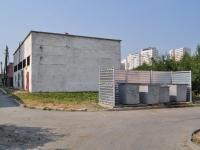 Yekaterinburg, Gromov st, service building