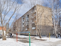 Yekaterinburg, Deryabinoy str, house 45. Apartment house