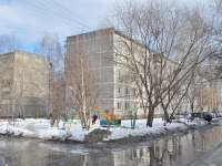 Yekaterinburg, Deryabinoy str, house 47. Apartment house