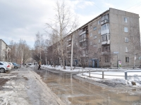 Yekaterinburg, Deryabinoy str, house 49/1. Apartment house