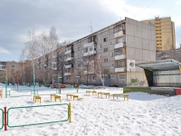 Yekaterinburg, Deryabinoy str, house 49/3. Apartment house