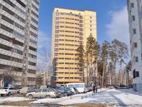 Екатеринбург, улица Серафимы Дерябиной, дом 53А. многоквартирный дом