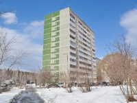 Yekaterinburg, Deryabinoy str, house 55/1. Apartment house