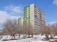 Yekaterinburg, Deryabinoy str, house 55/2. Apartment house