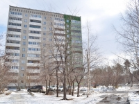 Yekaterinburg, Deryabinoy str, house 55/3. Apartment house