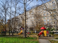 Yekaterinburg, Deryabinoy str, house 43. Apartment house
