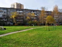 Yekaterinburg, Deryabinoy str, house 53. Apartment house
