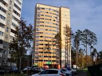 Yekaterinburg, Deryabinoy str, house 53А. Apartment house