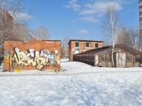 Yekaterinburg, Deryabinoy str, service building