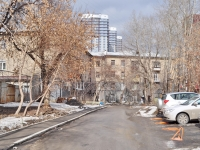 Yekaterinburg, Krylov st, house 1/1. Apartment house