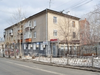 Yekaterinburg, st Krylov, house 1/1. Apartment house