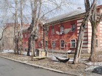 Yekaterinburg, st Krylov, house 1А. law-enforcement authorities