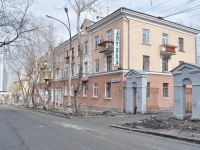 Yekaterinburg, Krylov st, house 1. Apartment house