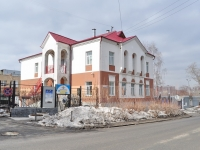 隔壁房屋: st. Krylov, 房屋 2А. 博物馆 Крылатая гвардия, музей ВДВ