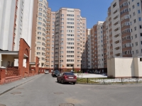 Yekaterinburg, Krylov st, house 29. Apartment house