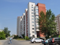 neighbour house: st. Krylov, house 29. Apartment house