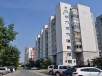 neighbour house: st. Krylov, house 35. Apartment house