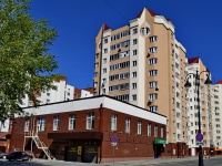 Yekaterinburg, st Krylov, house 27. Apartment house