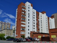 Yekaterinburg, st Krylov, house 29. Apartment house