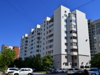 Yekaterinburg, st Krylov, house 35. Apartment house