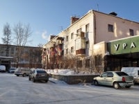 Yekaterinburg, st Krylov, house 1/2. Apartment house