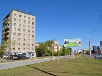 Екатеринбург, Космонавтов проспект, дом 25А. многоквартирный дом