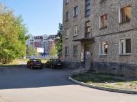 叶卡捷琳堡市, Kosmonavtov avenue, 房屋 25А. 公寓楼