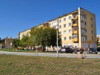 Yekaterinburg, Kosmonavtov avenue, house 25. Apartment house