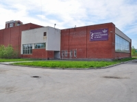 Yekaterinburg, institute Институт физической культуры, Kosmonavtov avenue, house 26А