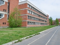 Yekaterinburg, university УРАЛЬСКИЙ ГОСУДАРСТВЕННЫЙ ПЕДАГОГИЧЕСКИЙ УНИВЕРСИТЕТ (УрГПУ), Kosmonavtov avenue, house 26