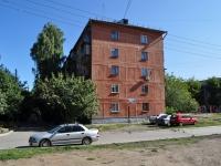 叶卡捷琳堡市, Kosmonavtov avenue, 房屋 27Б. 公寓楼
