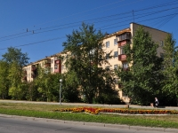 Yekaterinburg, Kosmonavtov avenue, house 27. Apartment house