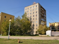 neighbour house: avenue. Kosmonavtov, house 29А. Apartment house