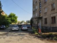 叶卡捷琳堡市, Kosmonavtov avenue, 房屋 29А. 公寓楼